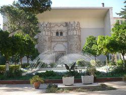 Damasco, Museo Nazionale