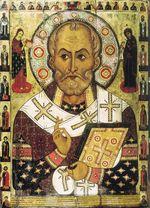 San Nicola 1